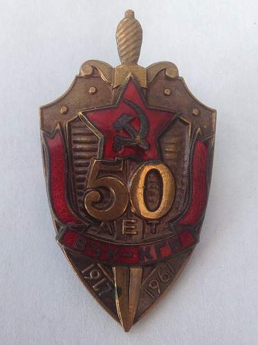 Click image for larger version.  Name:KGB 50th Anniversary badge.jpg Views:165 Size:197.8 KB ID:598917