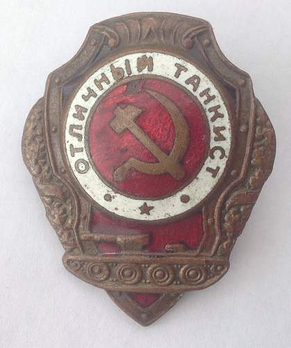 Excellent Tankists badge