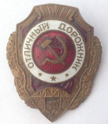 Click image for larger version.  Name:Excellent Road Constructors badge.jpg Views:38 Size:100.5 KB ID:599749
