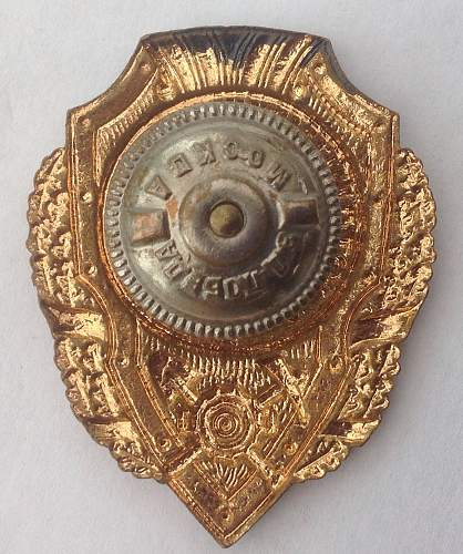 Excellent Sapper's badge