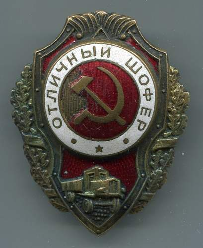 Click image for larger version.  Name:Nikitin Excellent Driver's Badge obverse.jpg Views:47 Size:123.4 KB ID:599802
