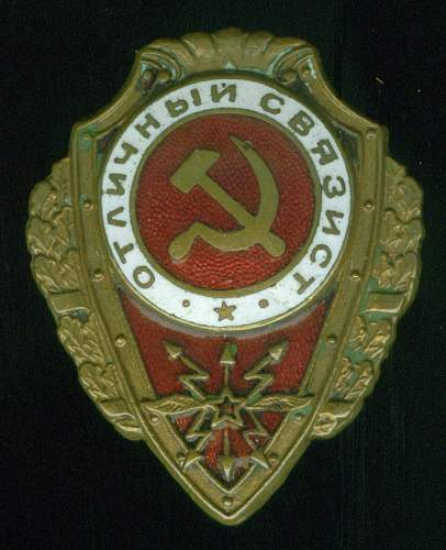 Click image for larger version.  Name:Excellent Signalman's Badge, 1942.jpg Views:30 Size:139.1 KB ID:599809