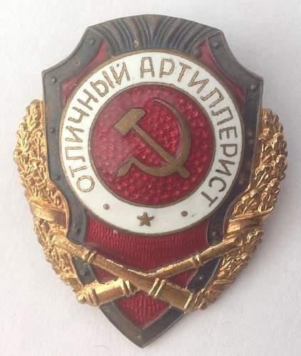 Excellent Artillerymans badge