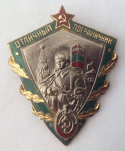 Excellent Border Guards badge