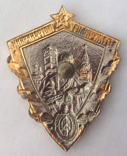 Click image for larger version.  Name:Excellent Border Guards badge reverse.jpg Views:31 Size:226.9 KB ID:599820