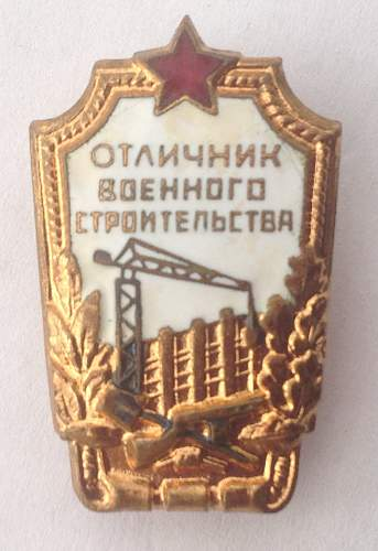 Excellence in Military Construction badge