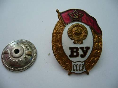 Military School graduates badge