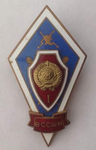 Unknown school badge?