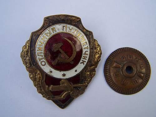 Click image for larger version.  Name:Soviet awards, Nov2013 003.jpg Views:94 Size:306.0 KB ID:600248