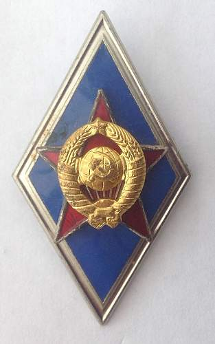 Click image for larger version.  Name:Intermediate Level Military Academy (Vysshee Voennoe Uchilische).,.jpg Views:20 Size:92.8 KB ID:600254