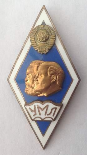 Click image for larger version.  Name:University of Marxism-Leninism Graduation badge.jpg Views:265 Size:107.0 KB ID:600265