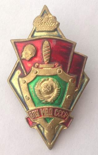 MVD school graduation badge
