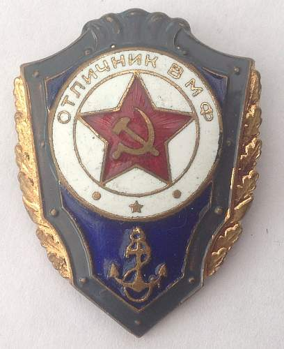 Click image for larger version.  Name:Excellent Navy badge.jpg Views:17 Size:96.6 KB ID:600286