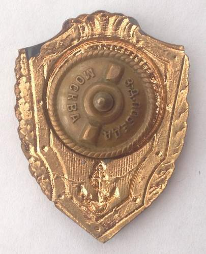 Click image for larger version.  Name:Excellent Navy badge reverse.jpg Views:19 Size:105.0 KB ID:600287