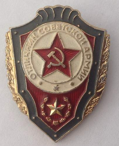 Click image for larger version.  Name:Excellent Soviet Armyman's badge.jpg Views:21 Size:102.9 KB ID:600288