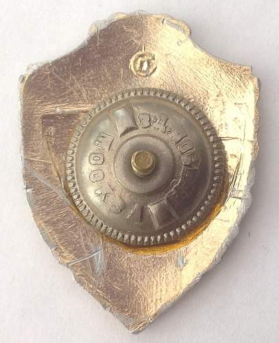 Click image for larger version.  Name:Excellent Soviet Armyman's badge reverse.jpg Views:23 Size:104.8 KB ID:600289