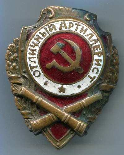 Click image for larger version.  Name:Excellent Artillery Badge obverse.jpg Views:27 Size:124.8 KB ID:600300