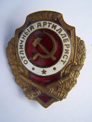 Click image for larger version.  Name:Soviet awards, Nov2013 008.jpg Views:22 Size:304.1 KB ID:600302