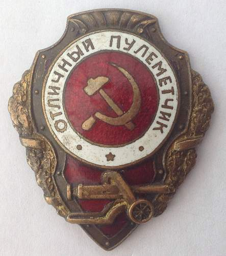 Click image for larger version.  Name:Excellent Machine Gunners badge.jpg Views:23 Size:122.1 KB ID:600304
