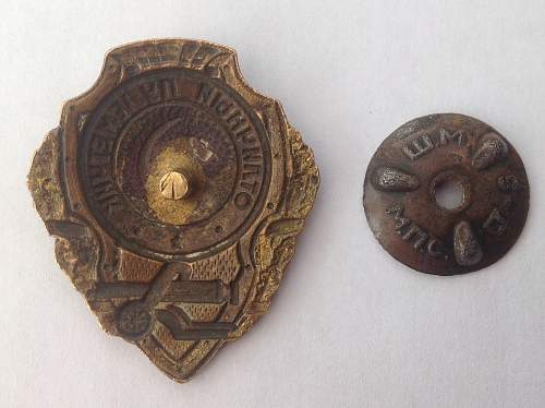 Click image for larger version.  Name:Excellent Machine Gunners badge reverse.jpg Views:45 Size:220.2 KB ID:600305
