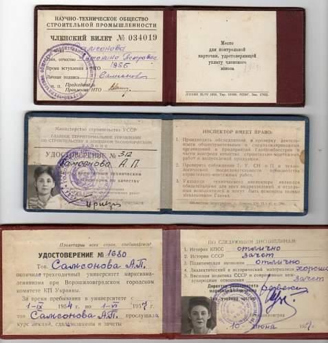 Click image for larger version.  Name:Antonina Petrovna Samsonova documents 2.jpg Views:63 Size:149.8 KB ID:600317