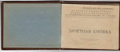 University of Marxism-Leninism Graduation badge