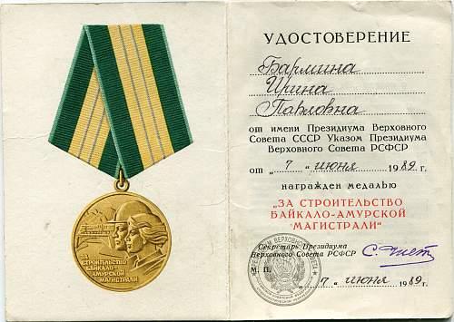 Click image for larger version.  Name:Irina Pavlovna Barmina.jpg Views:17 Size:323.4 KB ID:601260