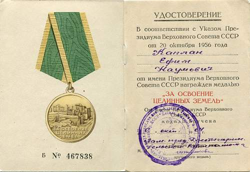 Click image for larger version.  Name:Efim Naumovich Kaplan.jpg Views:9 Size:320.5 KB ID:601268