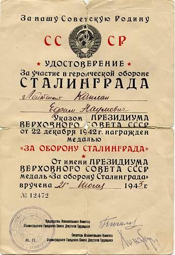 Click image for larger version.  Name:Defense of Stalingrad.jpg Views:21 Size:330.7 KB ID:601269