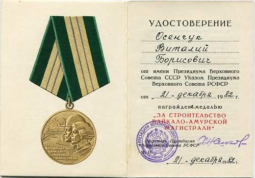 Click image for larger version.  Name:Vitaliy Borisovich Osenchuk .jpg Views:10 Size:326.6 KB ID:603226