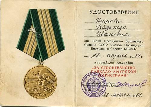 Click image for larger version.  Name:Nadezhda Ivanovna Sharova.jpg Views:8 Size:328.6 KB ID:603235