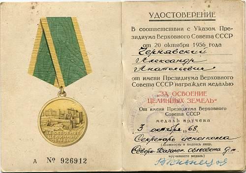 Click image for larger version.  Name:Aleksandr Anatolievich Cherniavskiy.jpg Views:8 Size:325.7 KB ID:604570