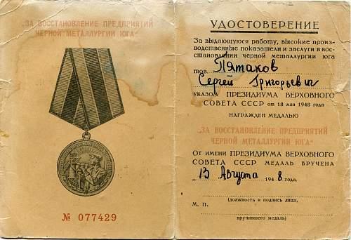 Click image for larger version.  Name:Sergei Grigorievich Piatakov.jpg Views:6 Size:324.7 KB ID:604577