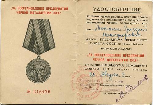 Click image for larger version.  Name:Grigoriy Nikiforovich Liutkin.jpg Views:6 Size:328.5 KB ID:604578