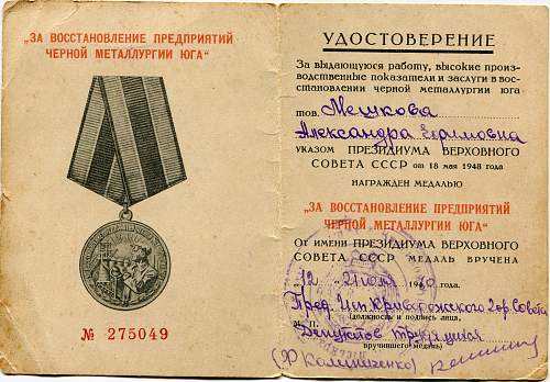 Click image for larger version.  Name:Aleksandra Efimiovna Meshkova.jpg Views:8 Size:332.0 KB ID:604579