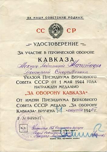 Click image for larger version.  Name:Grigory Spiridonovich Machitadze.jpg Views:18 Size:171.9 KB ID:609160