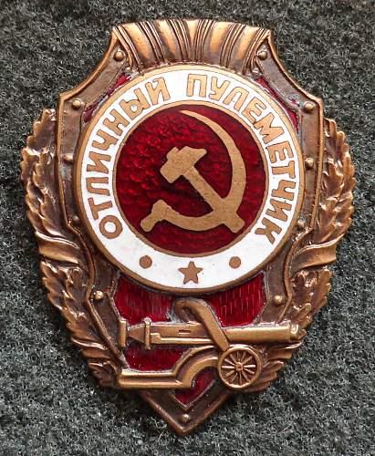 """SOVIET  BADGE """"Distinguished MACHINE-GUNNER"""" WW2"""