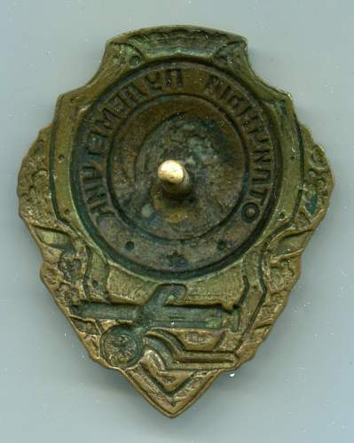 Excellent Machine Gunner Badge