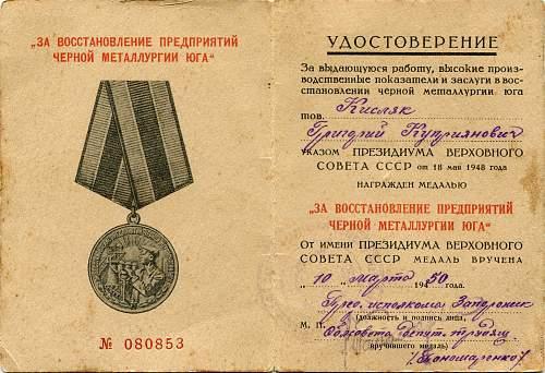 Click image for larger version.  Name:Grigoriy Kupriyanovich Kisliak.jpg Views:43 Size:328.7 KB ID:612294