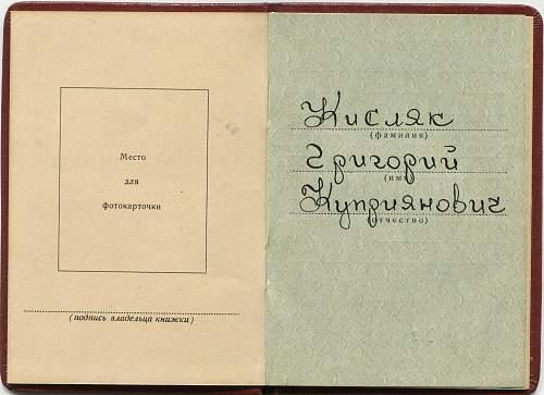 Grigoriy Kupriyanovich Kisliak, civilian Labor Medals & Documents group