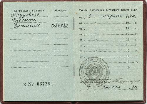 Fedor Egorovich Lytvynchuk, civilian Labor Medals & Documents group