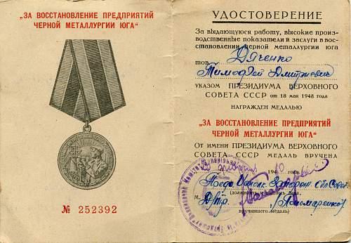 Click image for larger version.  Name:Tymofei Dmitrievich Dyachenko.jpg Views:37 Size:331.3 KB ID:612591