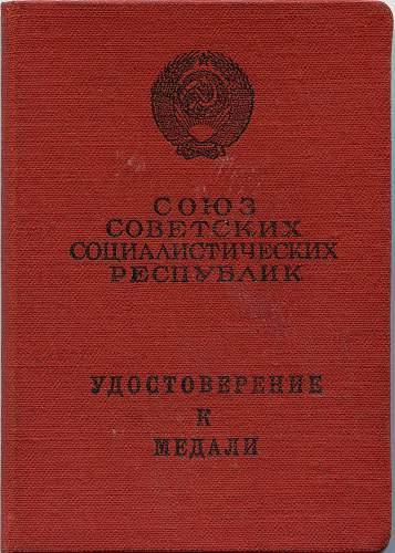 Click image for larger version.  Name:VL Order Book 1.jpg Views:41 Size:334.1 KB ID:612592