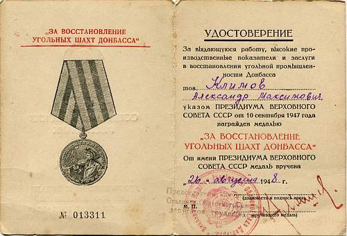 Click image for larger version.  Name:Aleksandr Maksimovich Klimov.jpg Views:39 Size:327.7 KB ID:615687