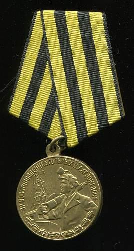 Click image for larger version.  Name:Aleksandr Maksimovich Klimov medal.jpg Views:63 Size:310.0 KB ID:615688