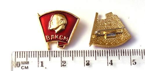 Komsomol badge