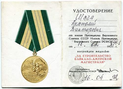 Click image for larger version.  Name:Anatoliy Viktorovich Shaga.jpg Views:13 Size:327.0 KB ID:649691