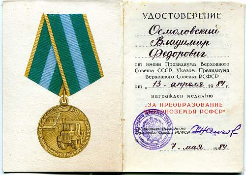 Click image for larger version.  Name:Vladimir Feforovich Osmolovskiy 1.jpg Views:41 Size:331.0 KB ID:649692