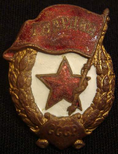 Guard Badge for revision