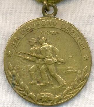 Odessa Medal Original?